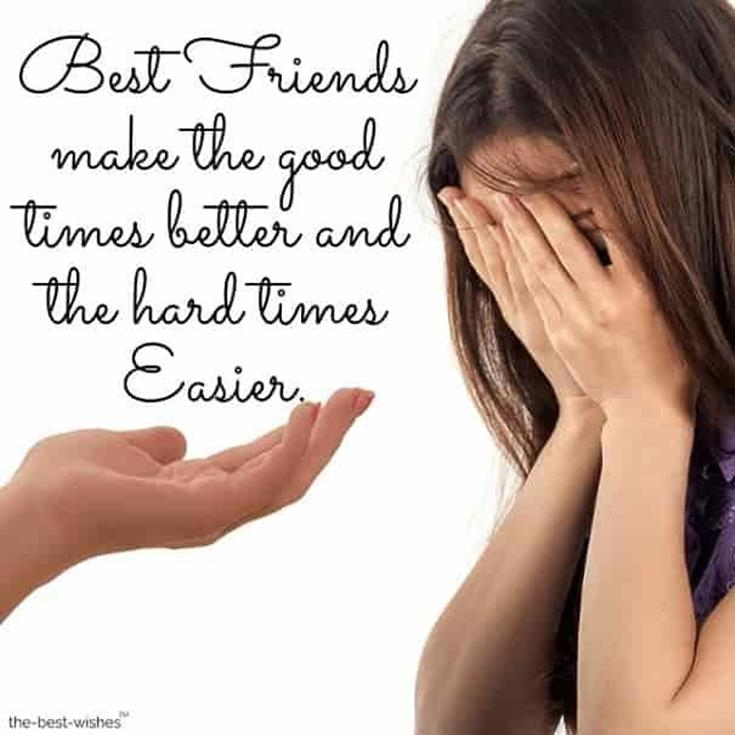 28 Good Morning Message For Friends Morning Wishes Quotes with Images and Pictures 16