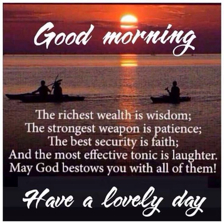 Good Morning Message For Friends – Morning Wishes Quotes with Images and Pictures 15
