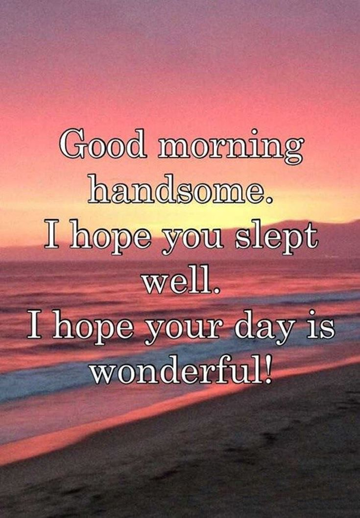 Good Morning Message For Friends – Morning Wishes Quotes with Images and Pictures 17