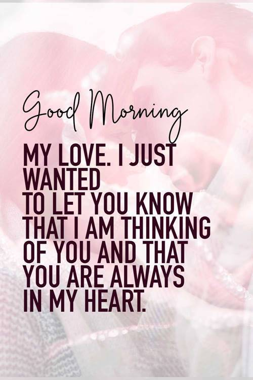 Good Morning Messages For Love And Wishes With Beautiful Images 21