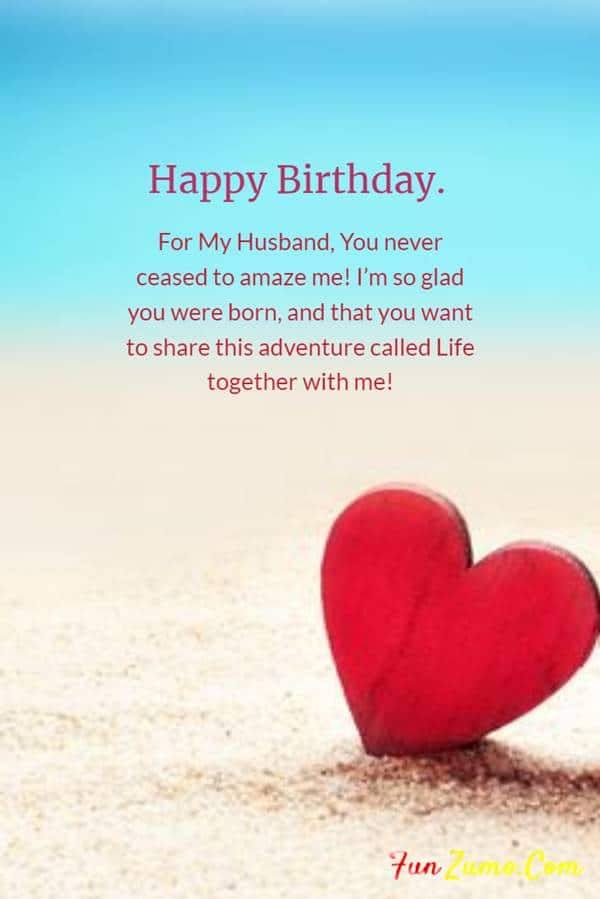 Top Romantic Happy Birthday Wishes For Husband - Increase Your Love