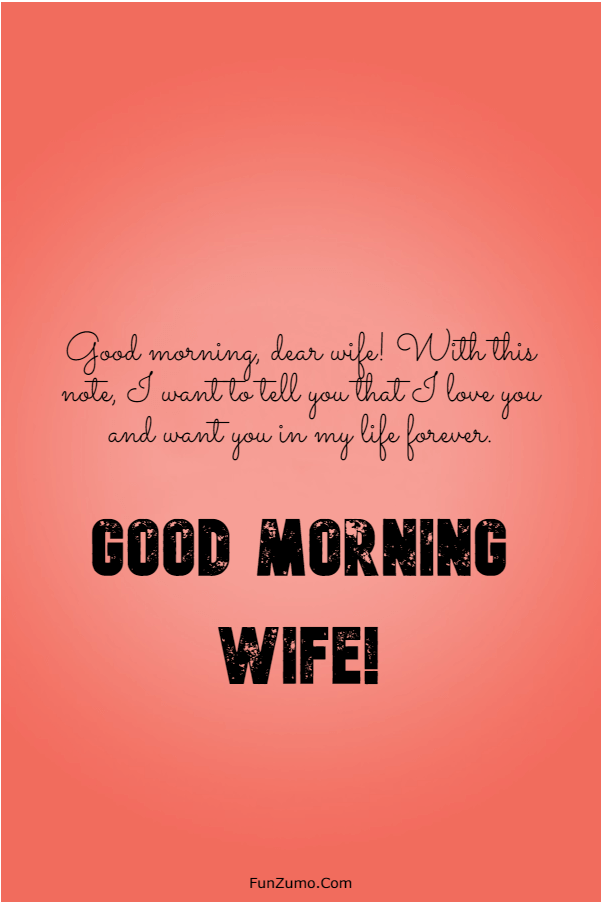175 Sweet Good Morning Messages For Wife | good morning message to my wife, good morning my wife, romantic good morning wife