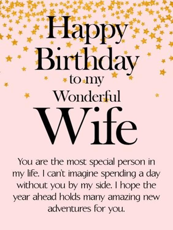 I Love U My Wife Image
